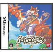 Solatorobo: Sore kara Coda e [DSi Enhanced]
