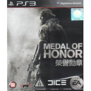 Medal of Honor (Chinese &amp; English Version)
