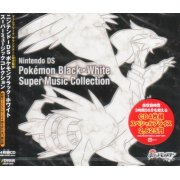 Pocket Monster Black White Super Music Collection