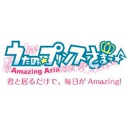 Uta no * Prince-Sama: Amazing Aria