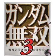 Gundam Musou 3