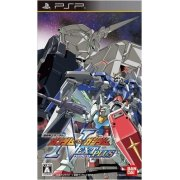 Mobile Suit Gundam: Gundam vs. Gundam Next Plus (PSP the Best)