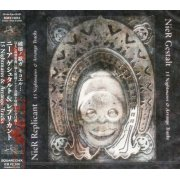 Nier Gestalt &amp; Replicant / 15 Nightmares &amp; Arrange Tracks