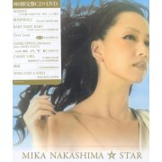 Star [CD+DVD]