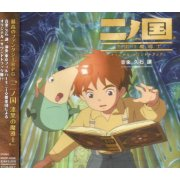 Ni No Kuni Shikkoku No Madoushi Original Soundtrack