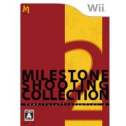 Milestone Shooting Collection 2