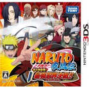 Naruto Shippuden: Ninrattai Emaki! Saikyou Ninkai Kessen!!