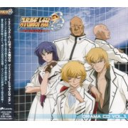 Super Robot Wars Original Generation: The Inspector Drama CD