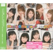 Majidesuka Suka [CD+DVD Limited Edition Type D]