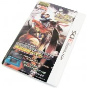 Super Street Fighter IV 3D Edition Screen Protector 3DS (Ken)