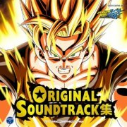 Dragon Ball Kai Original Soundtrack IV