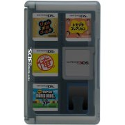 Thumbnail for Nintendo 3DS Game Card Case 24 (Black)