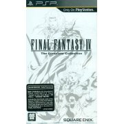 Final Fantasy IV: Complete Collection (English language Version)