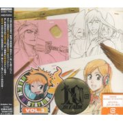 Radio DJCD Bleach B Station Fifth Season Vol.3