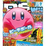 Famitsu DS + Wii [September 2011]