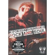 Rock &amp; Soul 2010-2011 Live