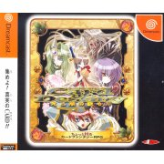 Card of Destiny: Hikari to Yami no Tougou Mono [Limited Edition]