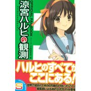 Suzumiya Haruhi No Kansoku Official Fan Book