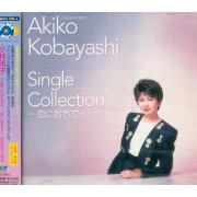 Golden Best Kobayashi Akiko Single Collection - Koi Ni Ochite