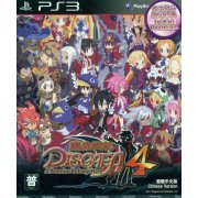 Disgaea 4: A Promise Unforgotten (Chinese Version)