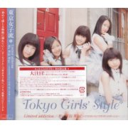 Limited Addiction / We Will Win - Kokoro No Baton De Po Pon No Pon [Jacket Type C]