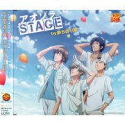 New Single (The Prince Of Tennis / Tennis No Oji-sama OVA Another Story II - Anotoki No Bokura Intro Theme)