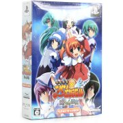 Kaitou Tenshi Twin Angel: Toki to Sekai no Meikyuu [Limited Edition]