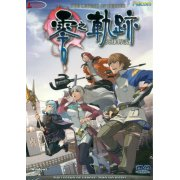 The Legend of Heroes: Zero no Kiseki (Traditional Chinese) (DVD-ROM)