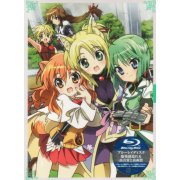 Dog Days 3 [Blu-ray+CD Limited Edition]