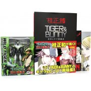 Tiger & Bunny SHF Figure Wide Tiger Katsuramasakazu & Art Book [Special Edition]