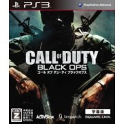 Call of Duty: Black Ops (Subtitled Edition) (Best Version)