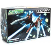 Ray Storm Non Scale Plastic Model Kit: R-Gray 1