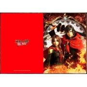 Thumbnail for Final Fantasy Type-0 Clear File B