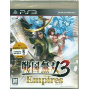 Sengoku Musou 3 Empires