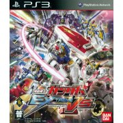 Mobile Suit Gundam: Extreme VS