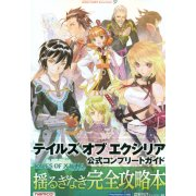 Tales of Xillia Official Complete Guide