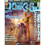 Famitsu Xbox 360 [February 2012]