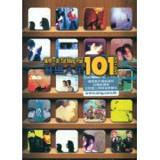 Tat Ming Pair 101 [5CD+DVD]