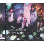 Niji No Yuki [CD+DVD Limited Edition Type A]