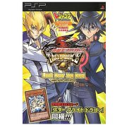 Yu-Gi-Oh! 5D's Tag Force 6 Guide Book