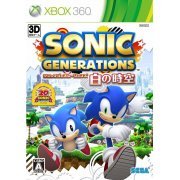 Sonic Generations: Shiro no Jikuu