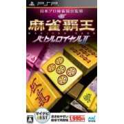 Mahjong Haoh Battle Royale II (Mainibi Best)