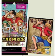 One Piece AR CARDDASS 2 Mobile Trading Card Game
