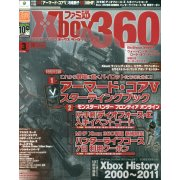 Famitsu Xbox 360 [March 2012]