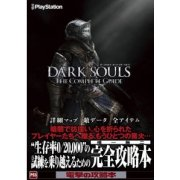 Dark Souls The Complete Guide