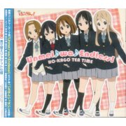 Unmei Wa Endless! (Keion! Theme Song & Intro Song) [Limited Edition]