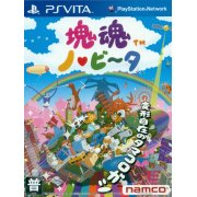 Katamari Damacy No-Vita