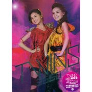 Twins 3650 Live Karaoke [2DVD+2CD Special Edition] [dts]