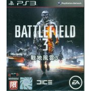 Battlefield 3 (English &amp; Chinese language Version)