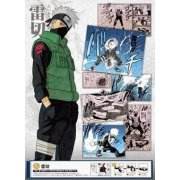 Anime Calendar 2012: Naruto
